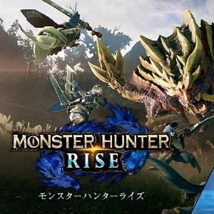 【MHRS】モンスターハンターライズ発表!狩猟開始まで生き延びろ